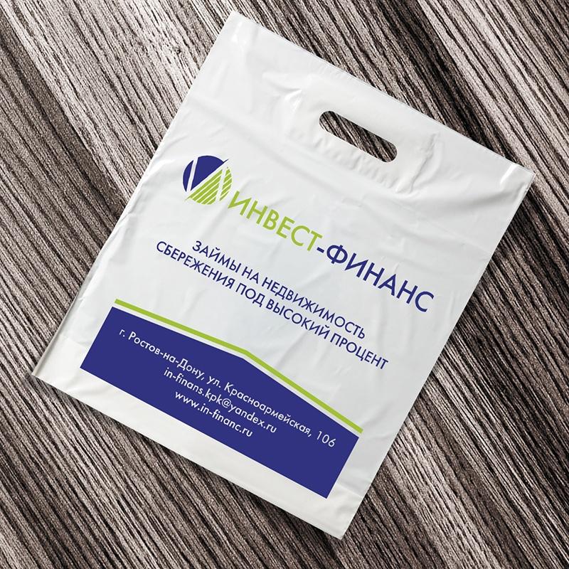 Пакеты пластиковые ПВД с нанесением рекламы или логотипа в ...